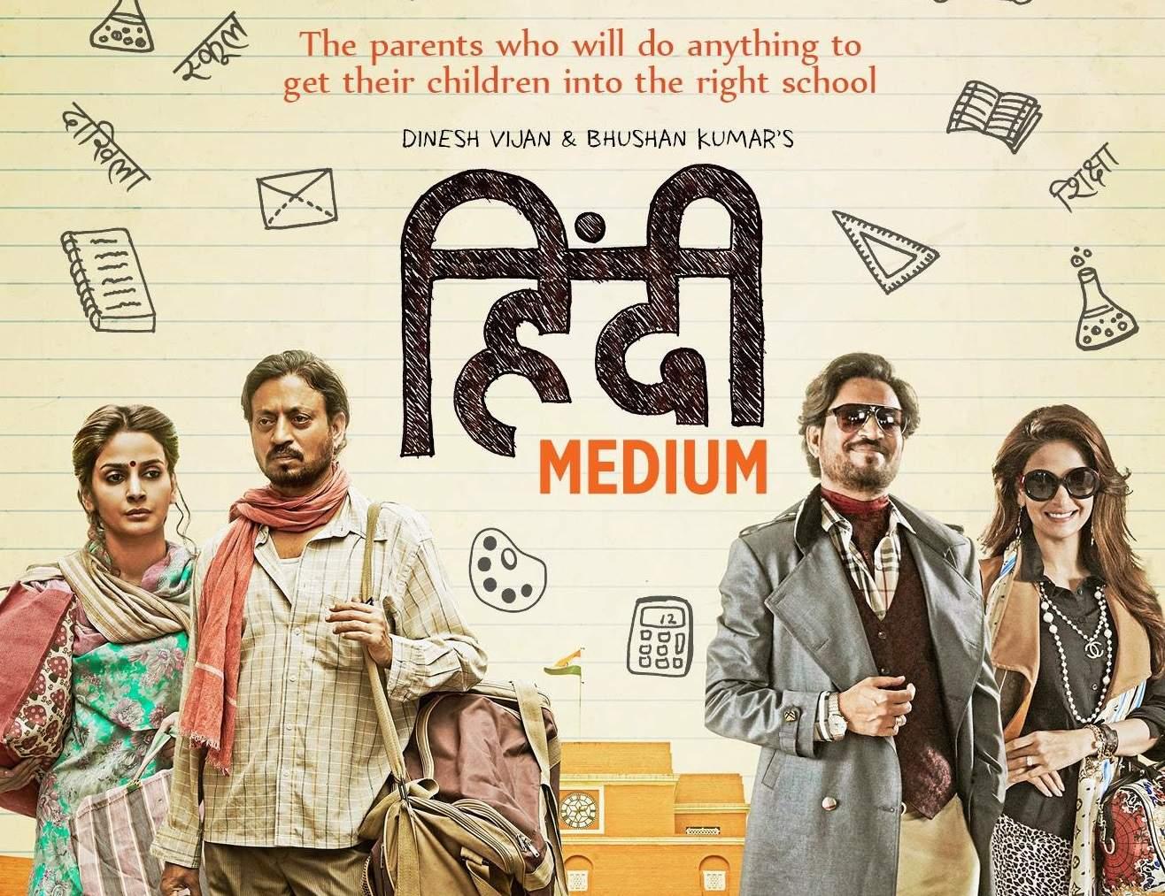 hindi medium Bollywood