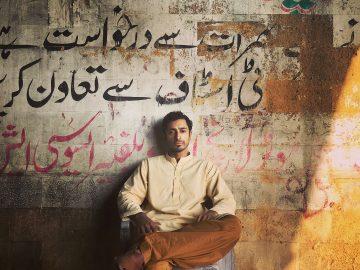 Riz Ahmed Pakistan