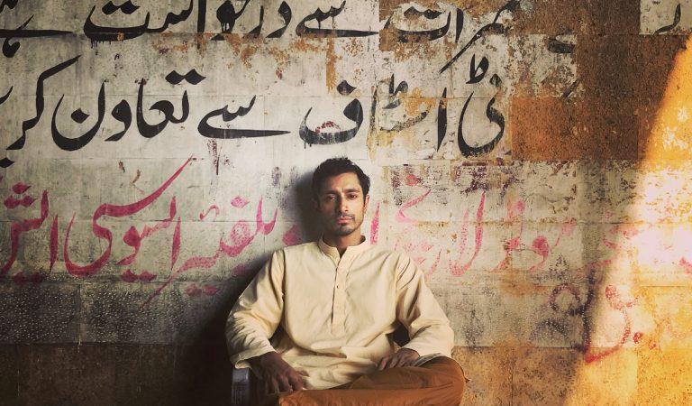 Riz Ahmed Takes Us On A Voyage Through Pakistan
