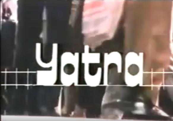Yatra 1986