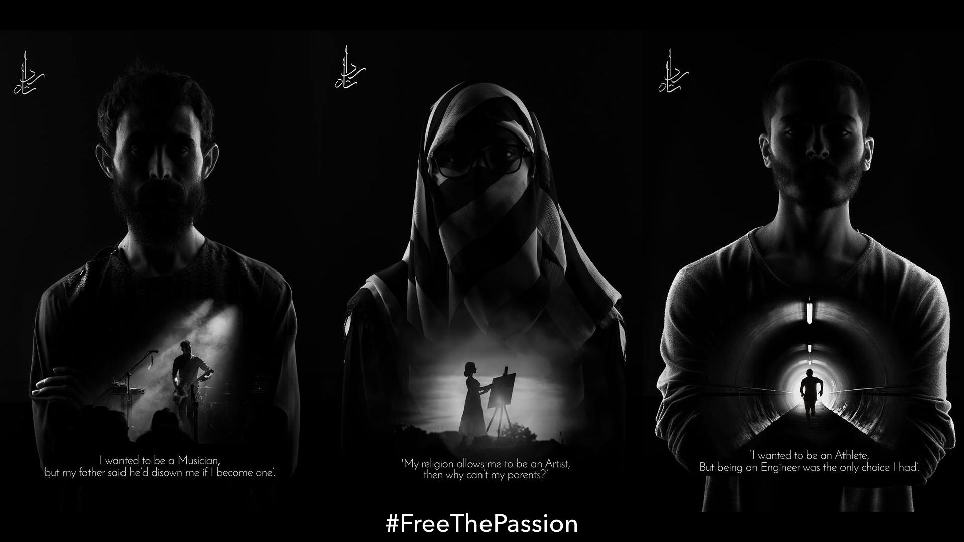 Rida Shah #FreeThePassion