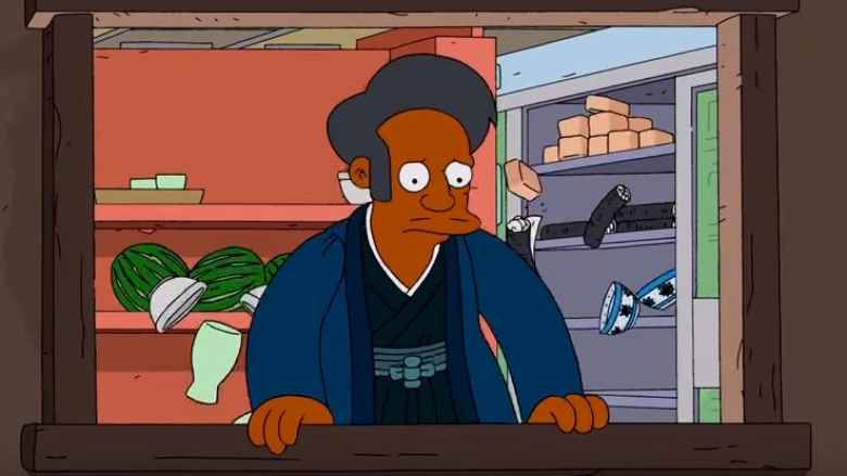 The Simpsons -APU