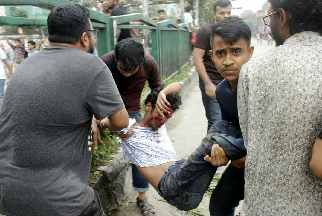 Bangladeshi Students Protest