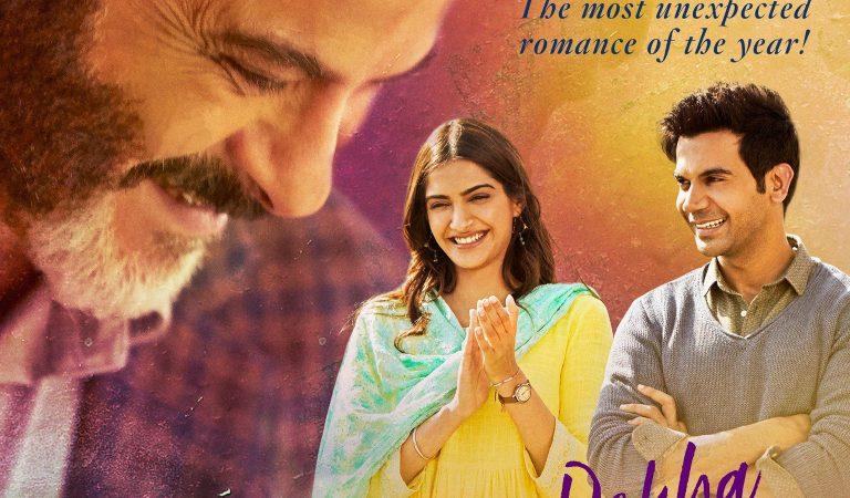 Watch 'Ek Ladki Ko Dekha Toh Aisa Laga' Trailer