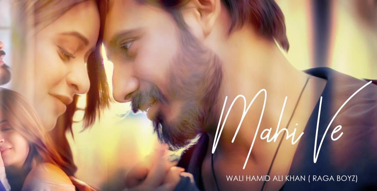Wali Hamid Ali Khan Mahi Ve DissDash