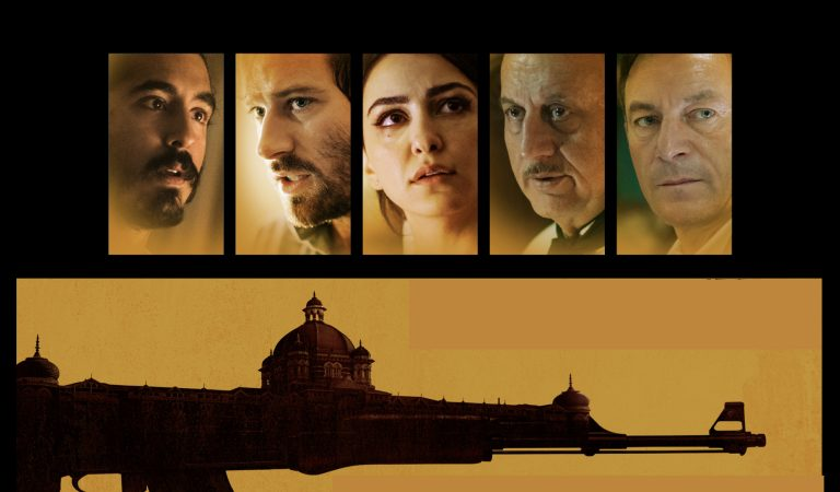 "Review – ""Hotel Mumbai"" Highlights Real Life Terror"