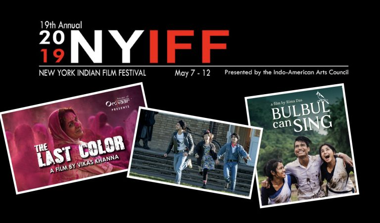 19th Annual New York Indian Film Festival (NYIFF) Announces Full Lineup