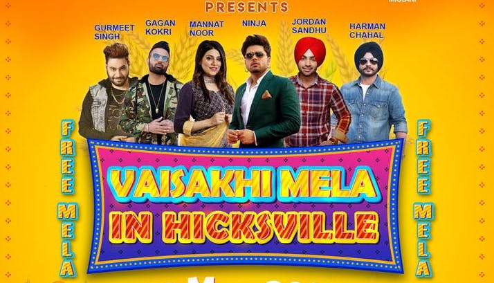May 19th – Book Your Date For Vaisakhi Mela In Hicksville