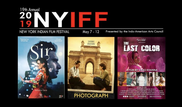 2019 NYIFF Announces  Opening Night, Centerpiece, & Closing Night Films