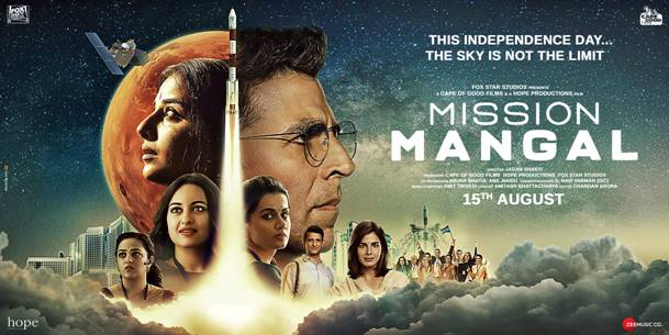 "New Trailer Of ""Mission Mangal"" Says Anything Is Possible"