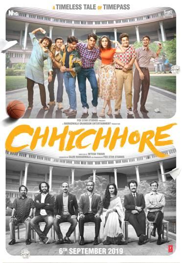 Chhichhore Fikar Not