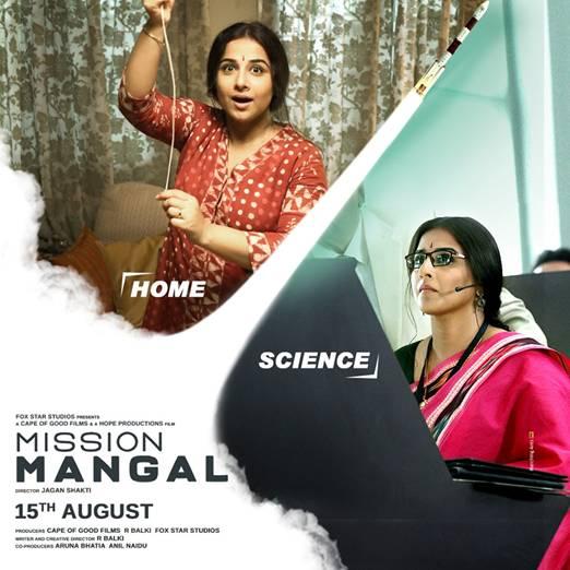 Mission Mangal Vidya Balan