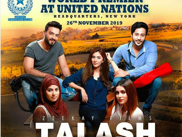 """Talash"" Becomes First Pakistani Movie To Be Screened At UN Headquarters In New York"