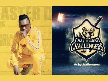 Chattogram Challengers