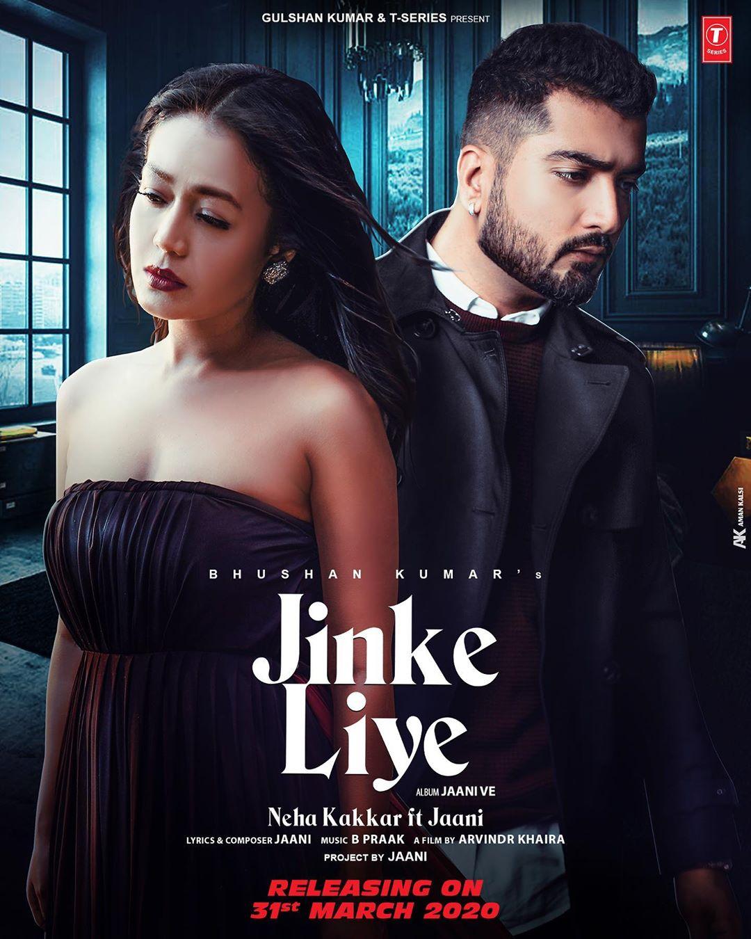 Jinke Liye