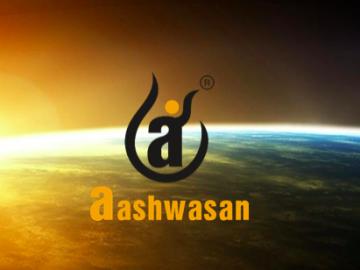 Aashwasan